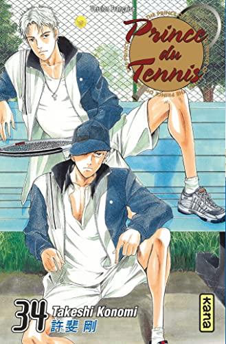 9782505012665: prince du tennis t.34