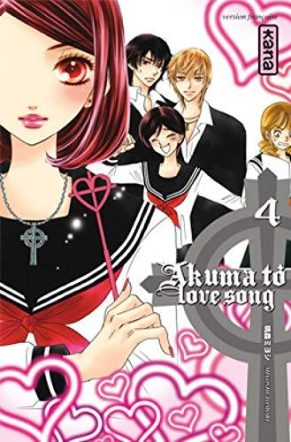 9782505014089: Akuma to love song Vol.4