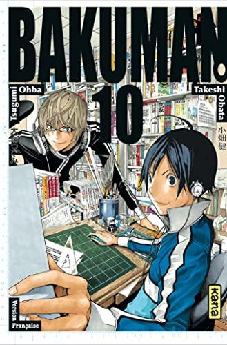 9782505014379: Bakuman Vol.10