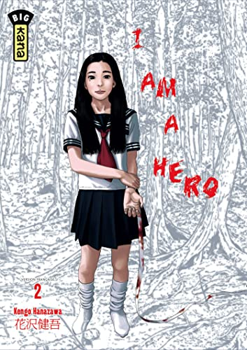 9782505014416: I am a hero, tome 2