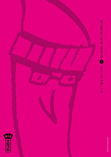 9782505014539: Bonne nuit Punpun, Tome 3 (French Edition)