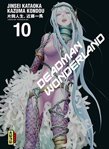 9782505015208: Deadman Wonderland, tome 10