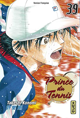 9782505015420: Prince du tennis Vol.39