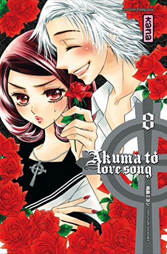 9782505015628: Akuma to love song Vol.8