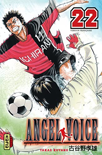 9782505017189: Angel Voice, tome 22