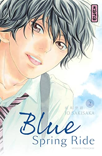 9782505017202: Blue Spring Ride tome 2