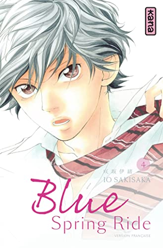 9782505017226: Blue Spring Ride, tome 4
