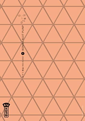 9782505017363: Bonne Nuit Punpun, tome 8