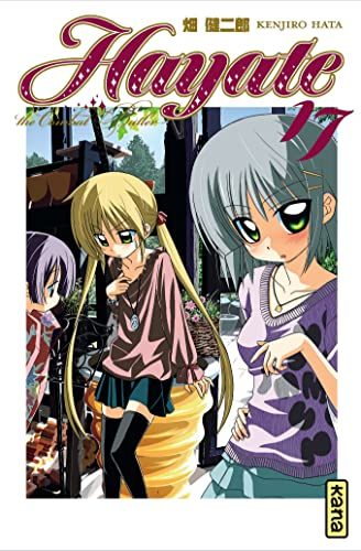 9782505017776: Hayate The combat butler, tome 17
