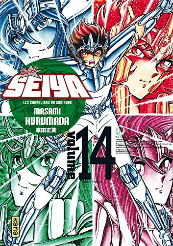 9782505018735: Saint Seiya Deluxe Vol.14