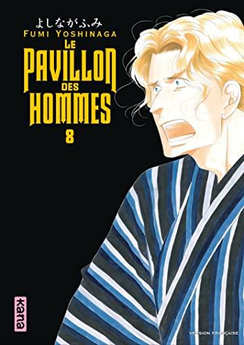 9782505019350: Pavillon des hommes (le) Vol.8