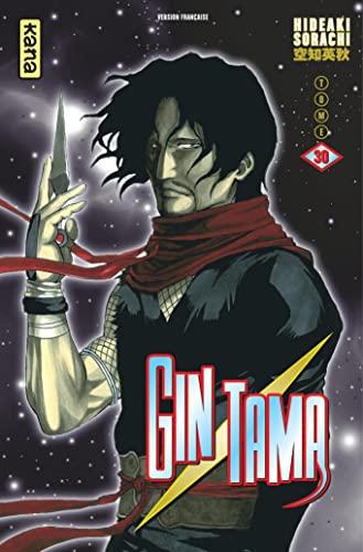 9782505049739: Gintama, tome 30