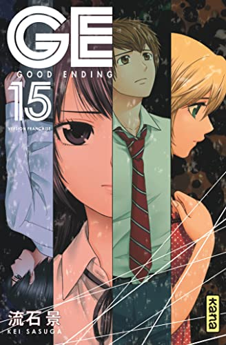 9782505062752: GE-Good Ending, tome 15