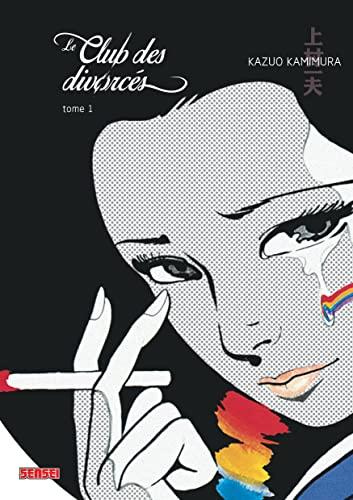 9782505063100: Le Club des divorcés, tome 1