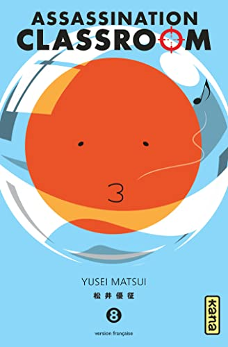 9782505063216: Assassination classroom, tome 8