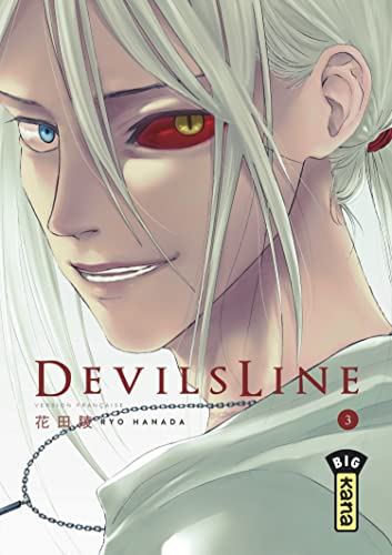 9782505064534: Devil's line, Tome 3 :