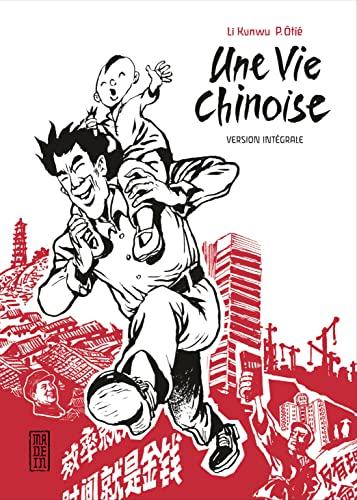 9782505065036: Une vie chinoise - Intégrale (Made In) (French Edition)
