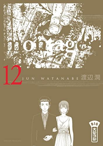 Montage, tome 12: Jun Watanabe