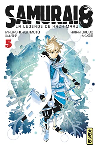 9782505084365: Samurai 8 - la légende de Hachimaru -, tome 5