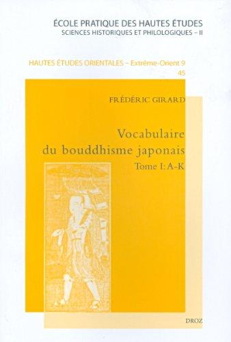 9782600012287: Vocabulaire du bouddhisme japonais en deux tomes : Tome 1, A-K ; Tome 2 : M-Z