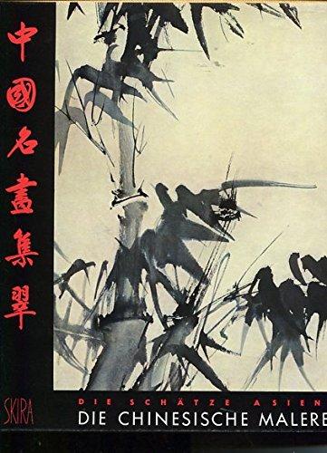 Die Chinesische Malerei: Cahill, James: