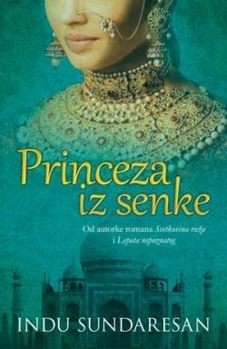 9782635980018: Princeza iz senke