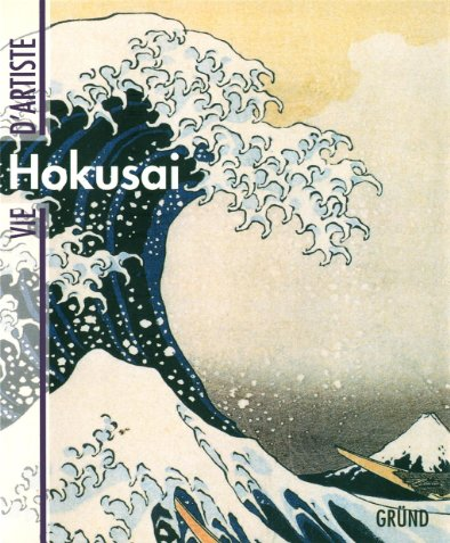 9782700029192: Hokusai