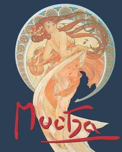 9782700030600: Alphonse Mucha (Grund Art)