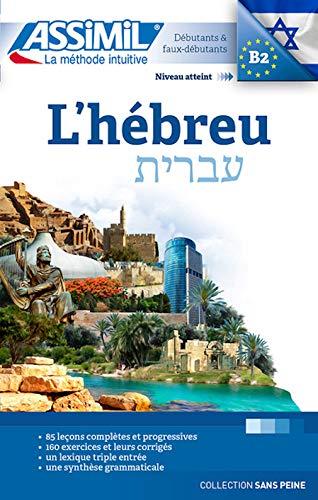 L Hebreu sans peine ( Hebreu Moderne: Malca Kenigsberg/J.L. Gousse