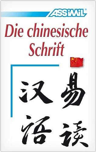 9782700501797: Volume Chinesische Schrift