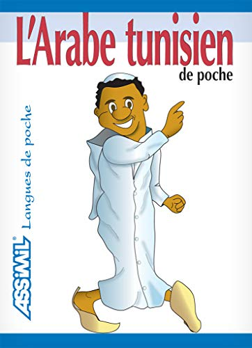 9782700502824: Guide poche arabe tunisien (French Edition)