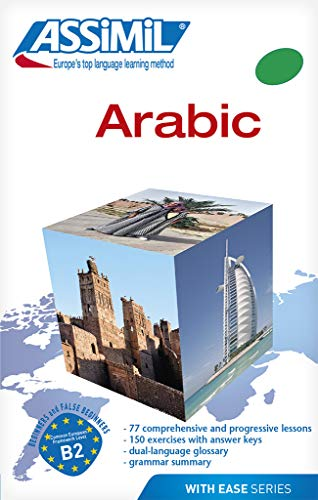 9782700504392: Arabic with Ease (Arabic Edition)