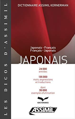9782700504453: Dictionnaire Japonais (French Edition)