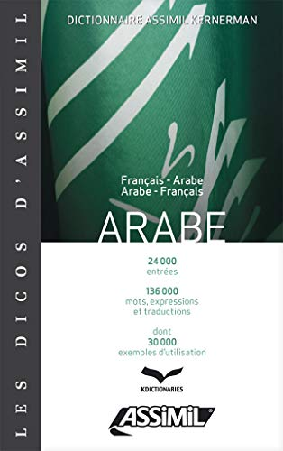 9782700504460: Assimil Arabic: Dictionnaire Francais-Arabe/Arabe-Francais (Arabic Edition)