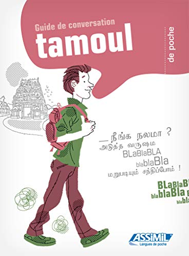 9782700504699: Guide de poche tamoul - Tamil phrasebook for French speakers (Tamil Edition)