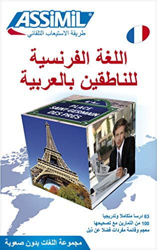 9782700504866: Français pour les Arabophones