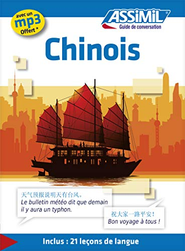 9782700505733: Guide Chinois de Conversation - Chinese phrasebook for French speakers (Chinese Edition) (French Edition)