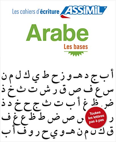 9782700506129: Cahier d'ecriture arabe - Les bases (French and Arabic Edition)