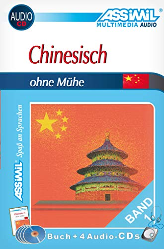Assimil. Chinesisch ohne Muhe 1. Multimedia-Classic. Lehrbuch: Kantor P