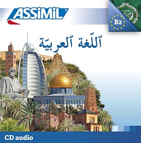 9782700512427: L'Arabe
