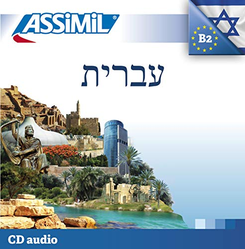 9782700512434: Assimil Hebrew with Ease BOok and 4 CD (French Edition)