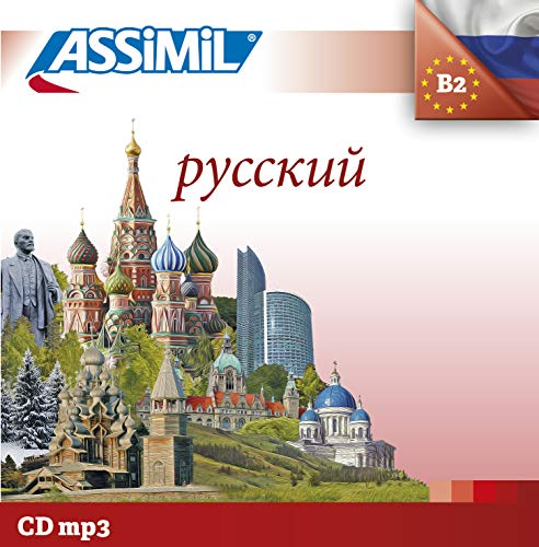 9782700512915: CD Russe MP3