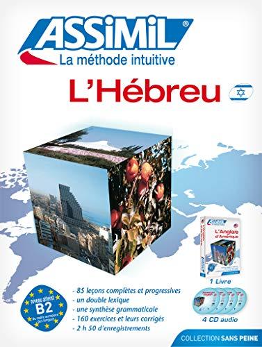 L'hebreu Sans Peine/Hevrew With Ease: Pack Cd: Jacquet Roger