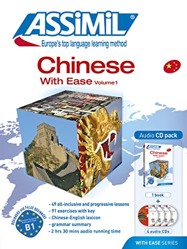 9782700520507: Chinese with Ease: Volume 1 Book and Audio CD Pack [With Book] (v. 1)