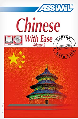 9782700520514: Pack CD Chinese 2 with Ease (Book + CDs): Chinese 2 Self-Learning Method (v. 2)