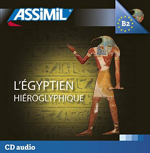 9782700530247: L'�gyptien hi�roglyphique