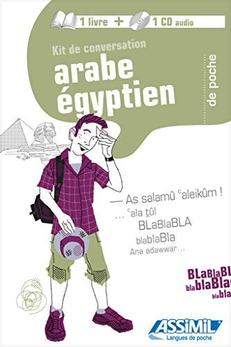 9782700540826: Kit de conversation Arabe egyptien (1CD audio) (French Edition)