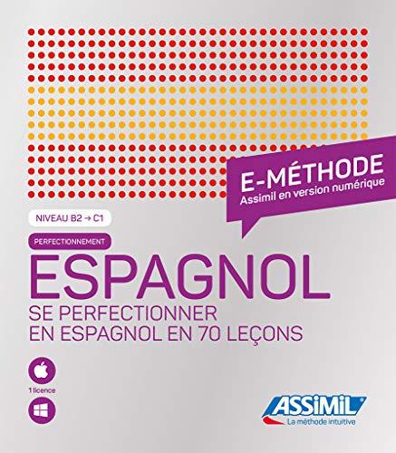 9782700561838: Coffret e-methode perf. espagnol: 1 (E-Méthode)