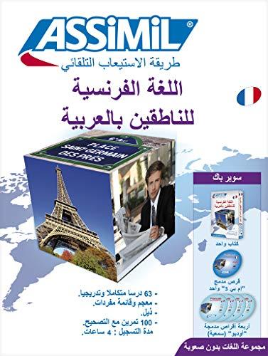 9782700580228: Français pour arabophones (livre+4CD audio+1CD mp3)
