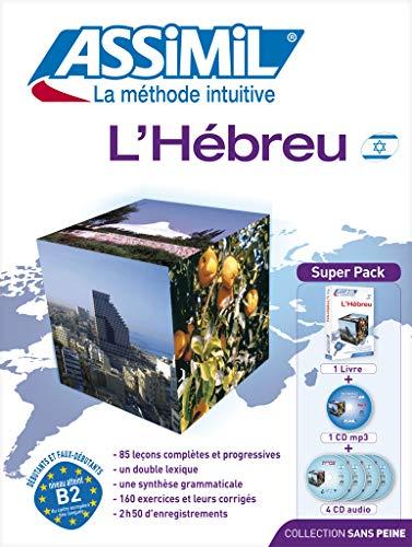 9782700580341: Assimil Superpack Hebreu (book plus 4 CD plus 1 CD MP3) (Hebrew Edition)